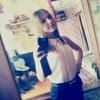 Aня, 18, г.Москва