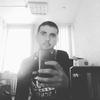 Артём, 28, Чернігів