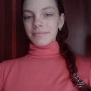 Наталья, 16, г.Луганск