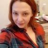 Лия, 47, г.Санкт-Петербург