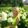 Ксения, 28, г.Старый Оскол