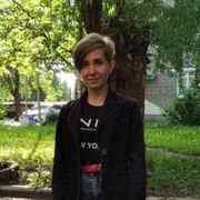Наталья 39 Кузнецк