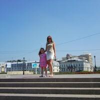Оля, 38 лет, Весы, Томск