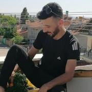 Umut Gullu 31 Бухарест