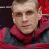 Богдан, 31, Павлоград