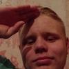 Денис, 19, г.Иркутск