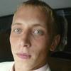 Алексей Гордеев, 28, г.Белгород
