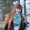 Ирина, 32, г.Мена
