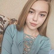 Арина Викторовна 21 год (Скорпион) Кемерово
