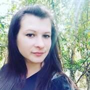 Natalija, 30, г.Тернополь
