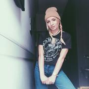 Ирина, 24, г.Лесной