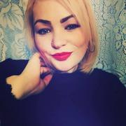 Ирина 30 Геническ