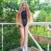 Зинаида, 18, г.Кострома