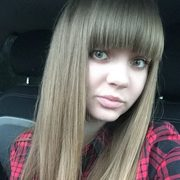 Кристина, 26, г.Хабаровск