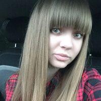 Кристина, 26 лет, Скорпион, Хабаровск
