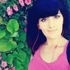 MARIANA, 22, г.Люблин
