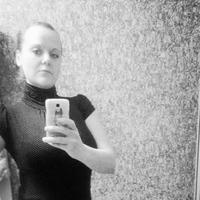Вера, 37 лет, Весы, Анадырь (Чукотский АО)