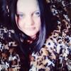 Дарья, 21, Антрацит