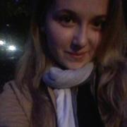 Vika, 24, г.Барселона
