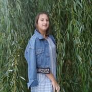 Лиля, 17, г.Хмельницкий