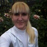 Юлия, 32 года, Водолей