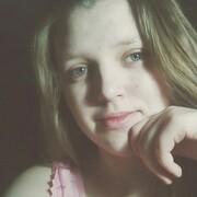 Кристина, 24 года, Телец