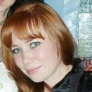 Ксения, 33, г.Вурнары