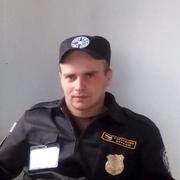 Науарбий, 24, г.Преградная