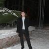 SerJ, 36, г.Ачинск
