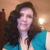 Кристя, 39, г.Магнитогорск