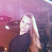 Юлия Лунева 16 Белгород
