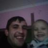 Василь, 28, г.Дрогобыч