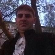 Аргам 33 Москва