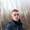 Дмитрий, 19, г.Новодвинск