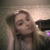 Юлия, 26, г.Александров