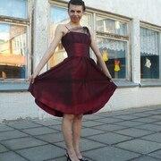 Анастасия, 28 лет, Овен