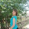 Евгения, 33, г.Октябрьск
