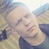 Миша, 21, г.Херсон
