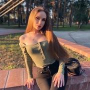 Оксана 37 Екатеринбург