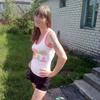 Марина, 27, г.Полоцк
