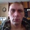 Алексей, 34, г.Дальнегорск