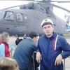 виктор, 32, г.Ильинский