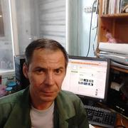 Михаил 51 Бердянск