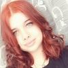 Алена, 18, г.Лянторский
