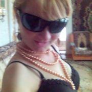 Екатерина 31 год (Рыбы) Белев