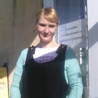 наталья, 34 года, Овен, Кропивницкий