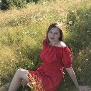 Наталья, 30, г.Карпинск