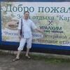 Roman, 40, Kirovo-Chepetsk