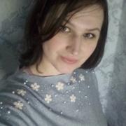 Ольга Владимировна 33 Брянск