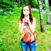 лина, 32, г.Славянск-на-Кубани